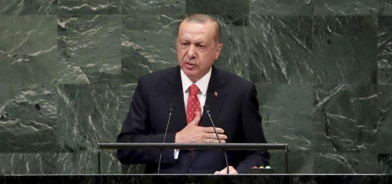 Erdoğan: 'Herkes Elini Taşın Altına Koymalı'