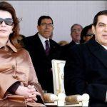 Tunus'un eski cumhurbaşkanı Bin Ali öldü