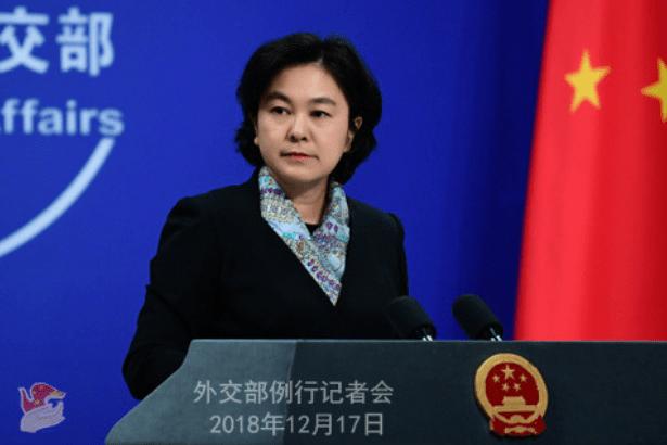 Çin: Türkiye-Rusya mutabakatının Suriye'de çözüme katkı sağlayacağını umuyoruz