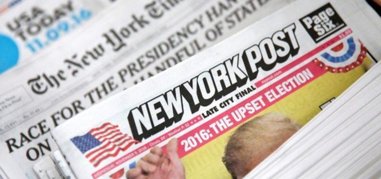 ABD Basını: 'Müttefikler Bundan Sonra ABD'ye Nasıl Güvenecek?'