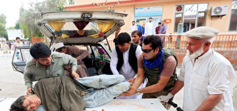 Afganistan'da Camiye Saldırı: En Az 62 Ölü