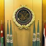 Dışişleri Bakanlığı: Arap Birliği Genel Sekreteri'nin ülkemizi suçlaması, terör örgütünün suçlarına ortak olmak demektir