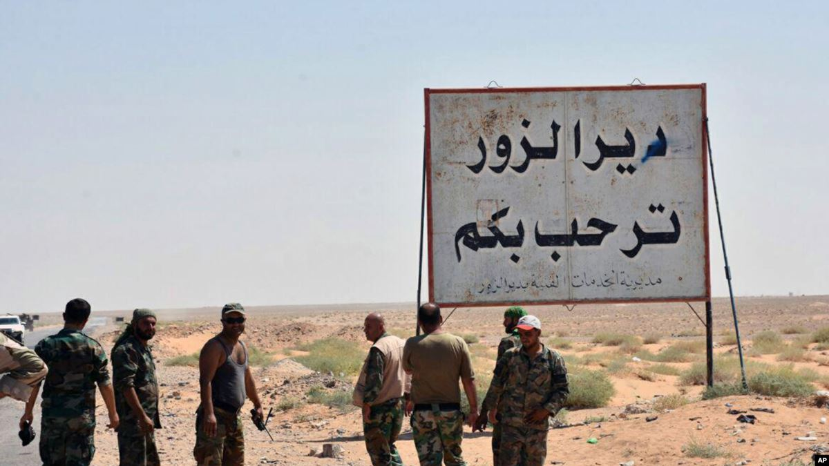 Deyrizor'daki Petrol Sahaları Neden Önemli?