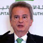 Lübnan Merkez Bankası'ndan 'Ekonomik Çöküş' Uyarısı