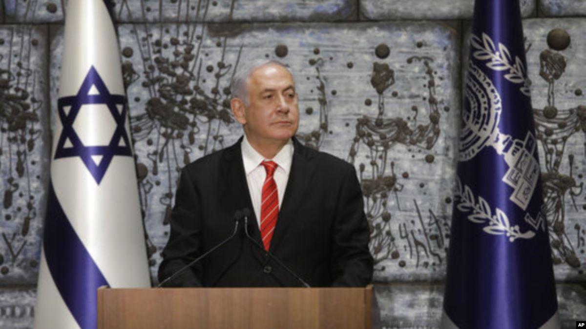 Netanyahu Pes Etti İsrail'de Hükümet Kurulamadı