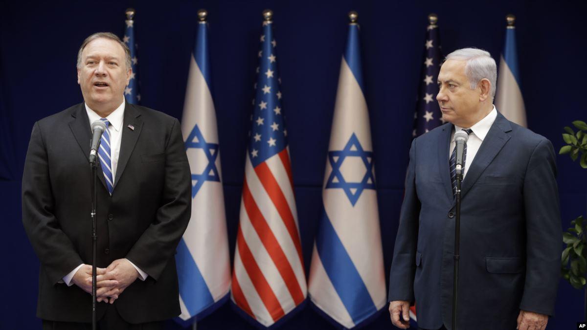 Pompeo İsrail'in İran Endişelerini Gidermek İçin Kudüs'e Gitti