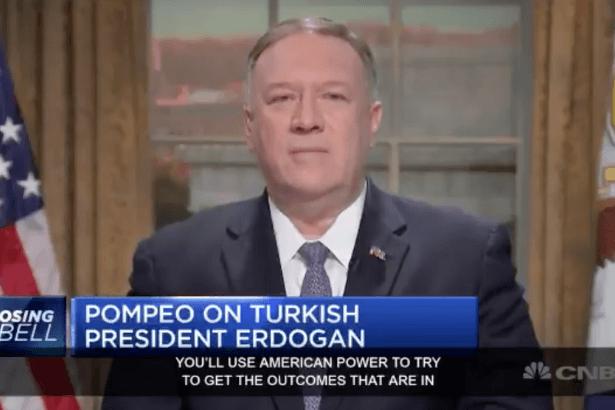 Pompeo: Türkiye müttefik topraklarına girmedi, Suriye'ye girdi
