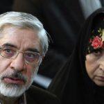 İran Muhalefet Lideri Hameney'i Şah'a Benzetti