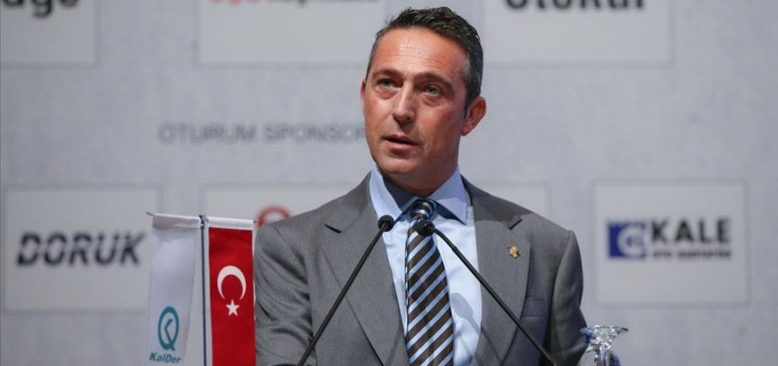 Ali Koç: Daha iyi bir Türkiye için hepimizin sorumlulukları var
