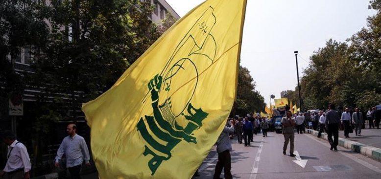 Almanya Hizbullah'ın siyasi kanadına yasak getirmeye hazırlanıyor