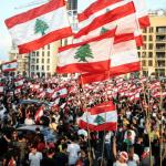 Hizbullah: ABD, Lübnan'da yeni bir hükümetin kurulmasını geciktiriyor