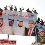 Yemen Hükümetiyle Güneyli Ayrılıkçılar Arasında Anlaşma İmzalandı