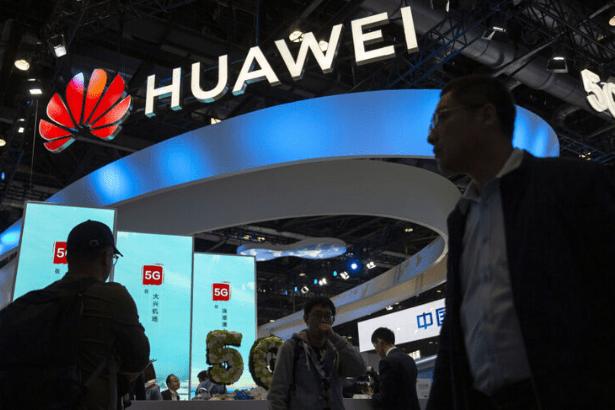 Çin'den Pompeo'ya Huawei yanıtı: Zehirli bir yalan