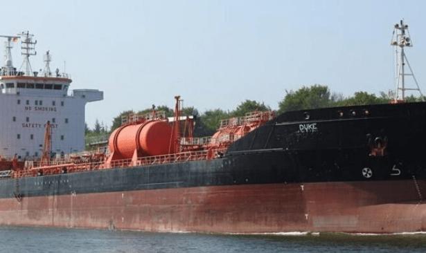 İngiliz firması: Batı Afrika'da tankerimize korsanlar saldırdı