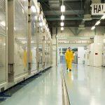 İran'la Nükleer Anlaşma Şimdilik Hala Yürürlükte