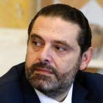 Lübnan Türkiye ve Komşu Ülkelerden Yardım Talep Etti