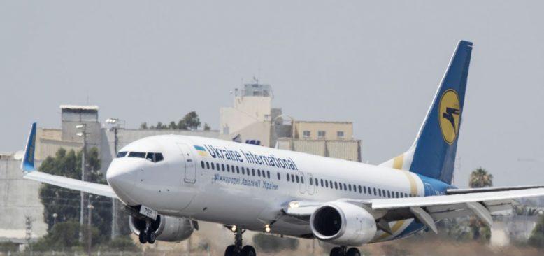 'Ukrayna Uçağı İran Tarafından Yanlışlıkla Düşürülmüş Olabilir'