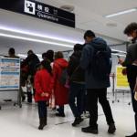 Büyükelçilikten Çin'e seyahat edeceklere uyarı