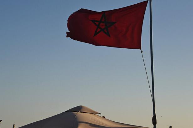 Fas yönetiminden Libya konferansı açıklaması