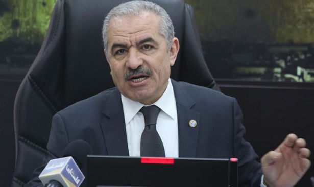 Filistin Başbakanı'ndan 'Yüzyılın Anlaşması' planına tepki
