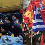 Yunanistan Komünist Gençliği'nden TKG'ye deprem için dayanışma mesajı