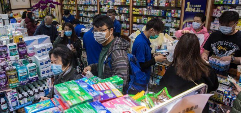 Corona Virüsü 24 Ülkede Tespit Edildi