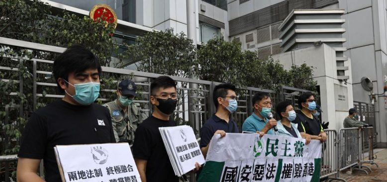 Çin'in Hong Kong Adımı Ne Anlama Geliyor?