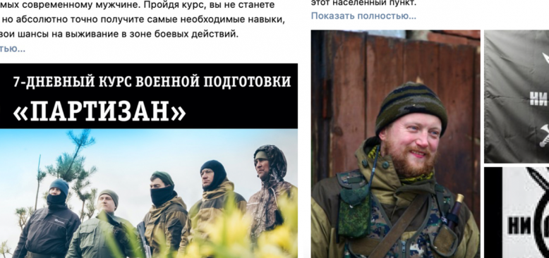 Irkçı Rus Örgüt Nasıl Dünyaya Yayılıyor?