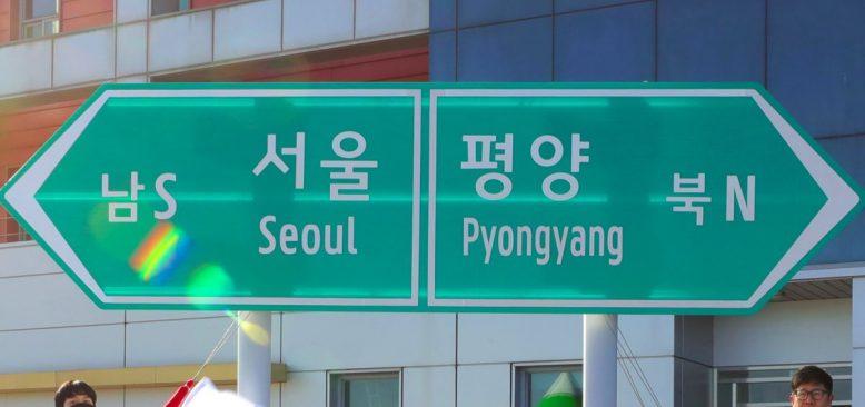 Kuzey Kore'den Güney Kore ile İrtibatı Kesme Kararı