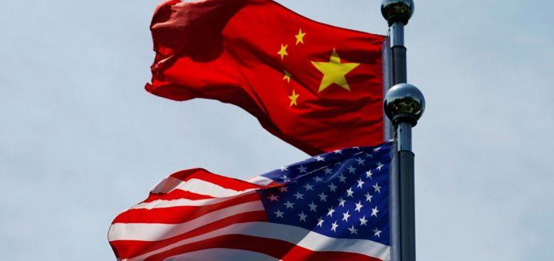 ABD'den Çinli Bazı Kurumların Ürünlerine İthalat Yasağı