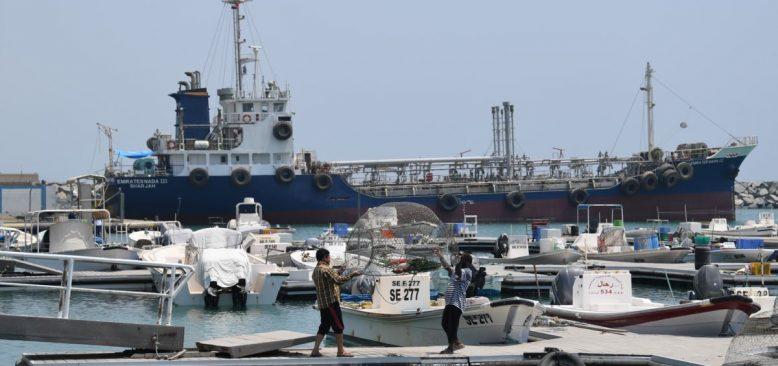 """İran: """"BAE Gemisine El Koyduk"""""""