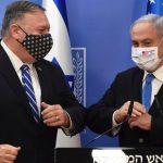 Pompeo'dan İsrail'e Güvence