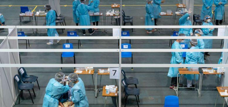 Hong Kong'un Toplu Corona Testleri Endişe Yarattı