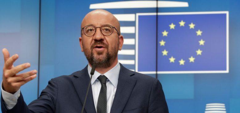 AB'den Doğu Akdeniz İçin Konferans Teklifi