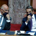 """Yunanistan: """"Fransa'dan 18 Savaş Uçağı Alıyoruz"""""""