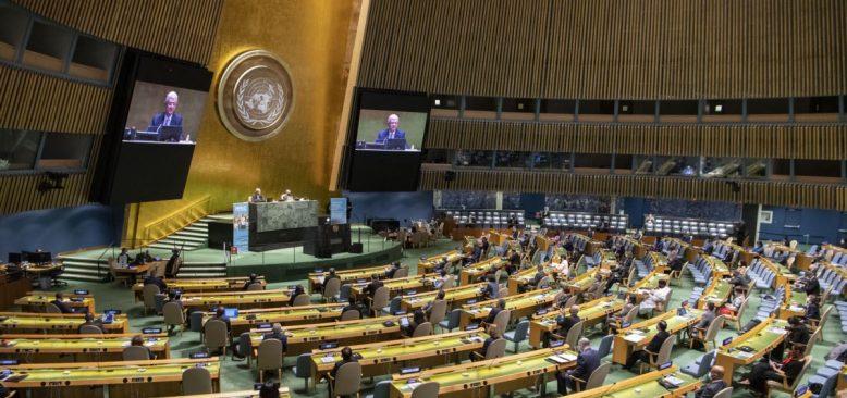BM 75'inci Yaşını Reform Talepleriyle Kutladı