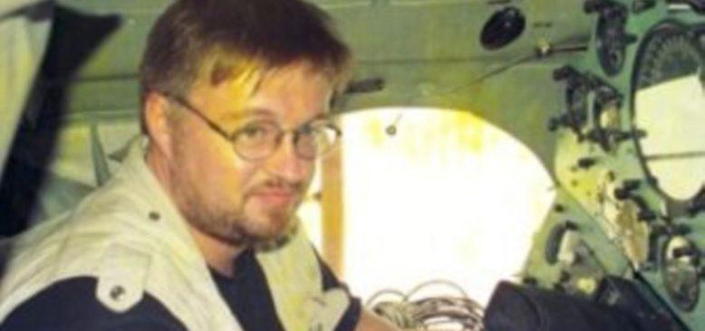 ABD'li Gazetecinin Şüpheli Ölümü