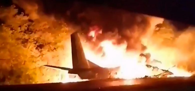 Ukrayna'da Askeri Uçak Düştü: En az 26 Ölü