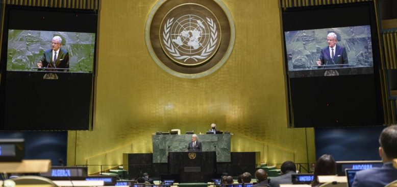 Birleşmiş Milletler 75'inci Genel Kurulu Sona Erdi