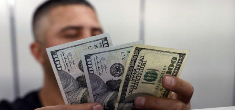 Dolar Kuru Yeni Tarihi Zirvede