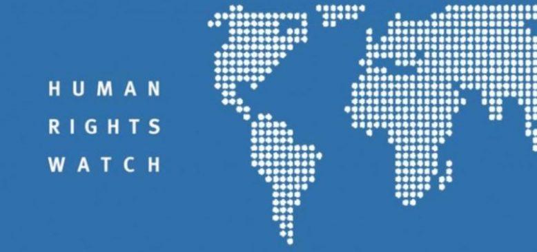 HRW'den Kobani Eylemleri Tutuklamalarına Eleştiri