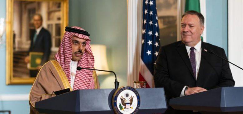 Pompeo'dan Riyad'a 'İsrail'le İlişkileri Normalleştirme' Çağrısı