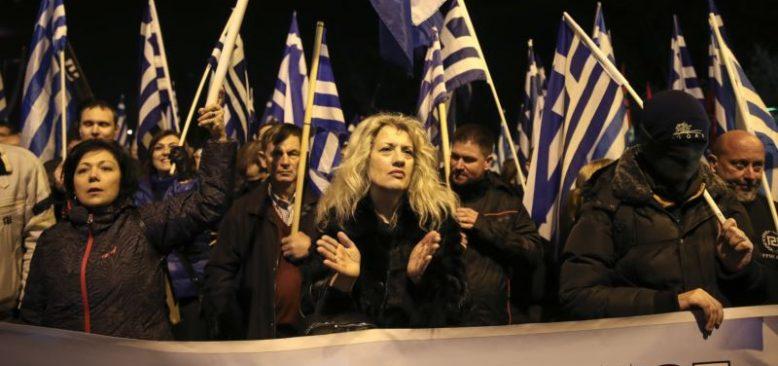 Yunanistan'da Mahkeme Altın Şafak Partisi'ni Suç Örgütü İlan Etti