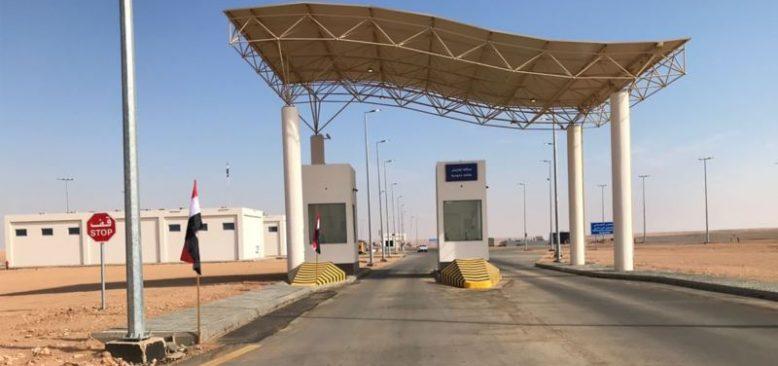Irak-Suudi Arabistan Sınır Kapısı 30 Yıl Sonra Açıldı
