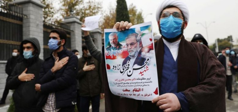 """""""İran Uygun Bir Karışılık Verecek"""""""
