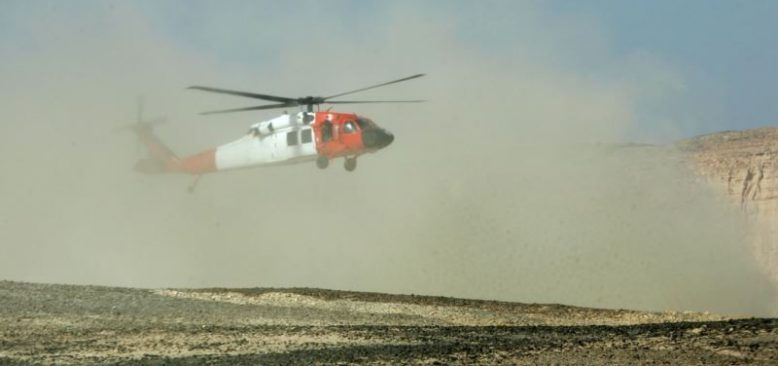 Mısır'daki Helikopter Kazasında 7 Görevli Hayatını Kaybetti