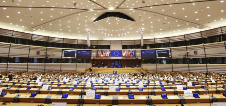 Türkiye'den Avrupa Parlamentosu Kararına Tepki