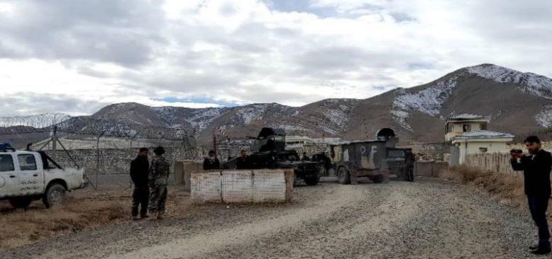 Afganistan'da Kur'an Okunan İbadethaneye Bombalı Saldırı