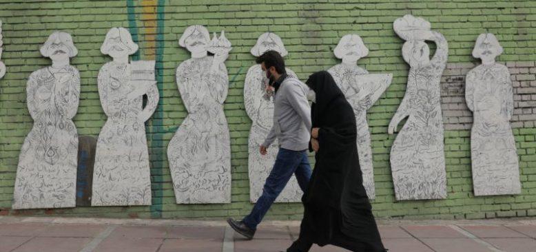 İran COVID-19 Aşısı Satın Alabilmek İçin Para Transferi Yapabilecek