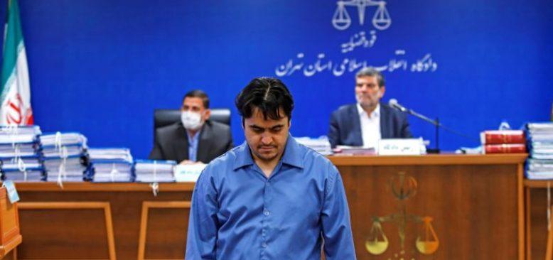 İran'dan AB'ye İdam Eleştirisi Tepkisi